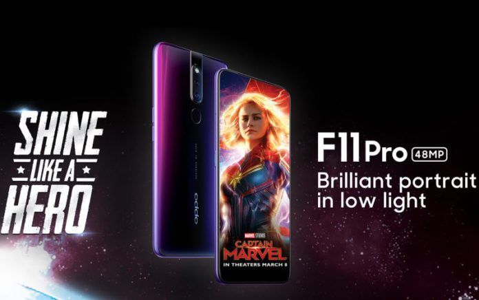 OPPO F11 Pro Launch