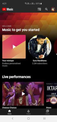 YouTube Music For Android App