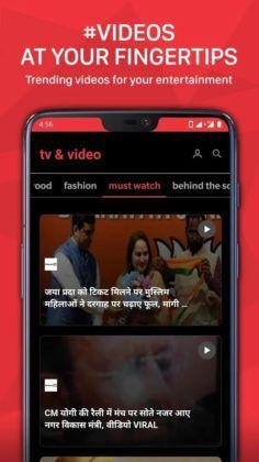 JioNews App Videos