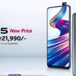 Vivo V15 Price Cut