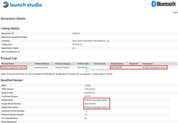 Xiaomi Mi Body Composition Scale 2 Bluetooth Certification Huami