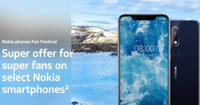 Nokia Fan Festival