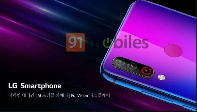 LG Triple Camera Smartphone 2