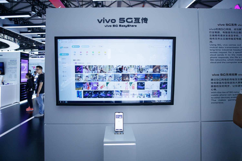 Vivo 5G EasyShare 01 - MWC Shanghai 2019