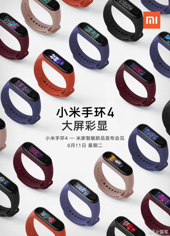 Xiaomi Mi Band 4 Poster Weibo