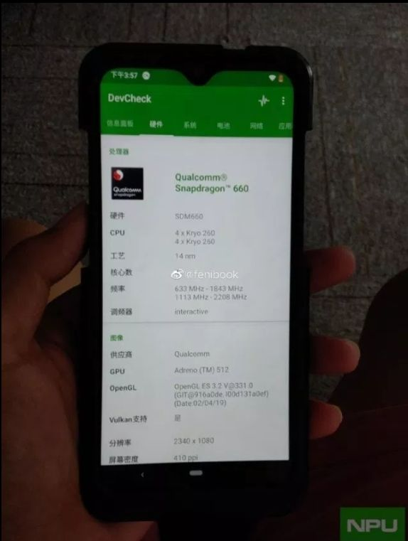 Nokia Leaked Smartphone Hands On