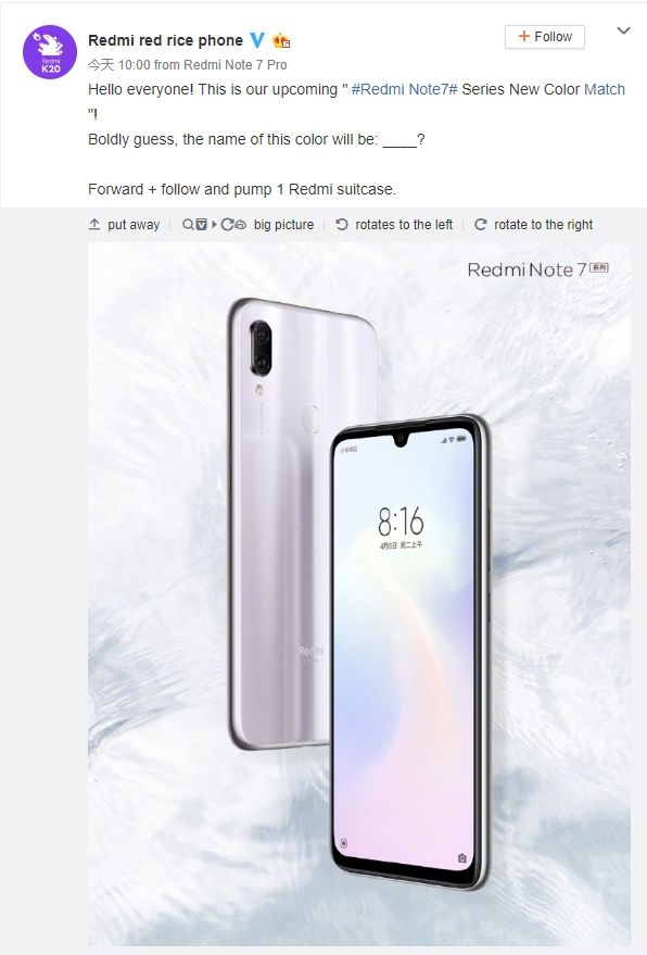 Redmi Note 7 Series White Color Weibo Post