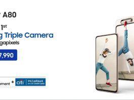 Samsung Galaxy A80 Pre Order July 22 2019