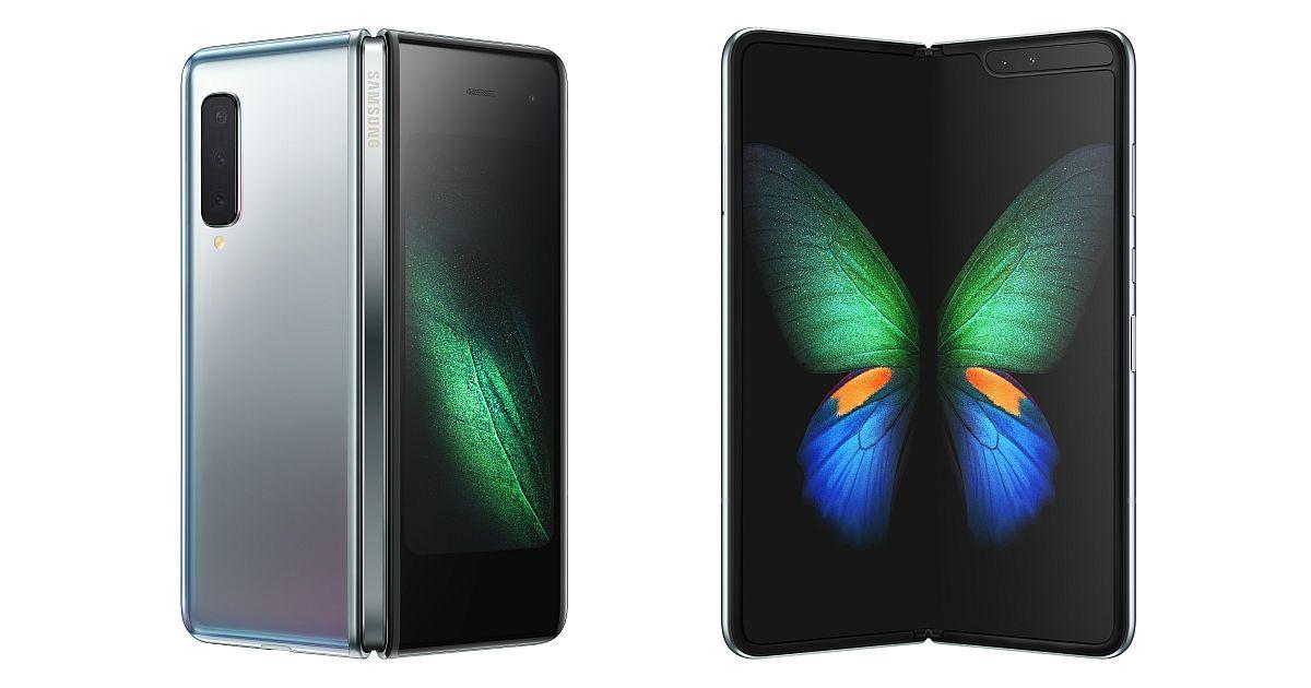 Samsung Galaxy Fold Improved Design