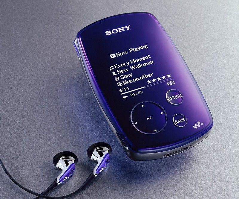 Digital Walkman