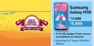 Amazon Great Indian Festival Sale Samsung Galaxy M30 3GB Variant Sale