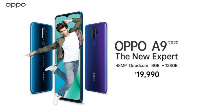 OPPO A9 2020 Sale India