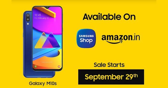 Samsung Galaxy M10s Launch India