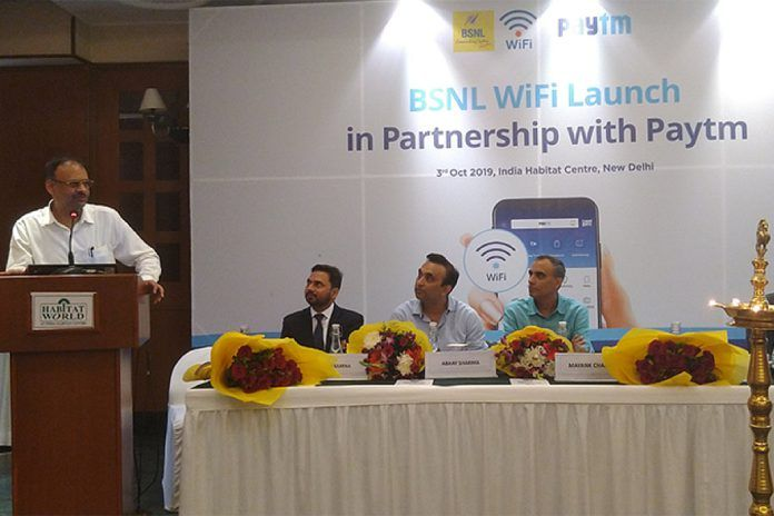 Image result for BSNL paytm