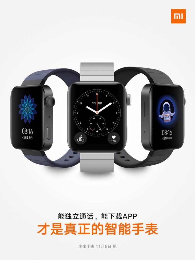 mi watch color variant