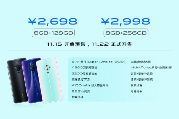 Vivo S5 launched in China (Variants, price, specifications)