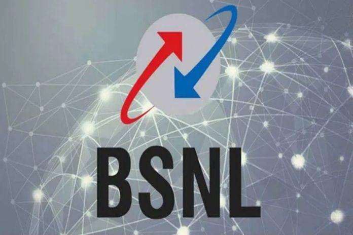 bsnl rs 1499 prepaid plan