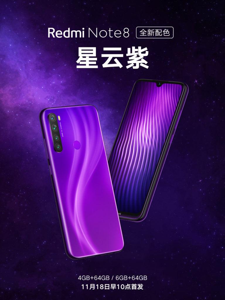 redmi note 8 nebula purple color variant