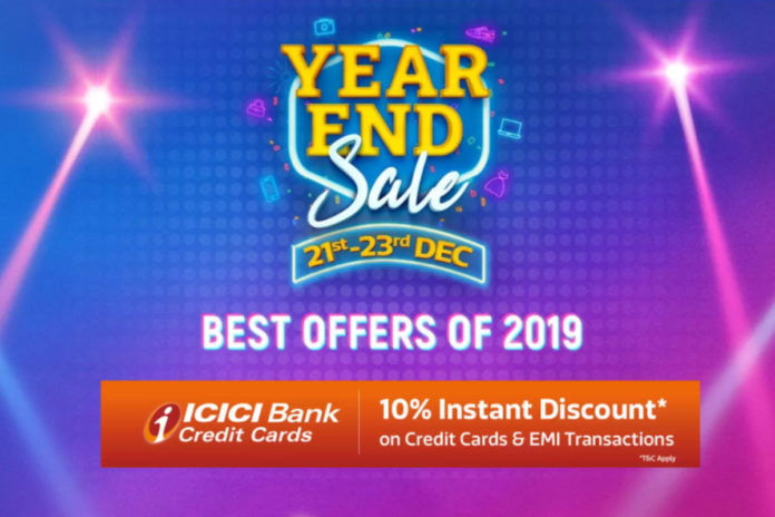 Flipkart Year End Sale