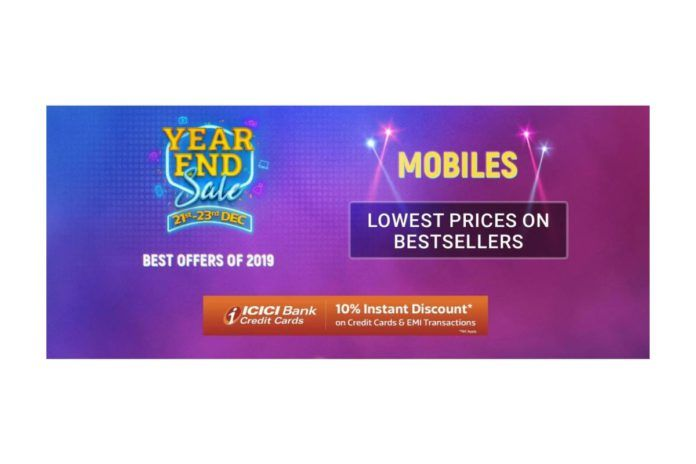 flipkart year end sale featured 1200 x 800