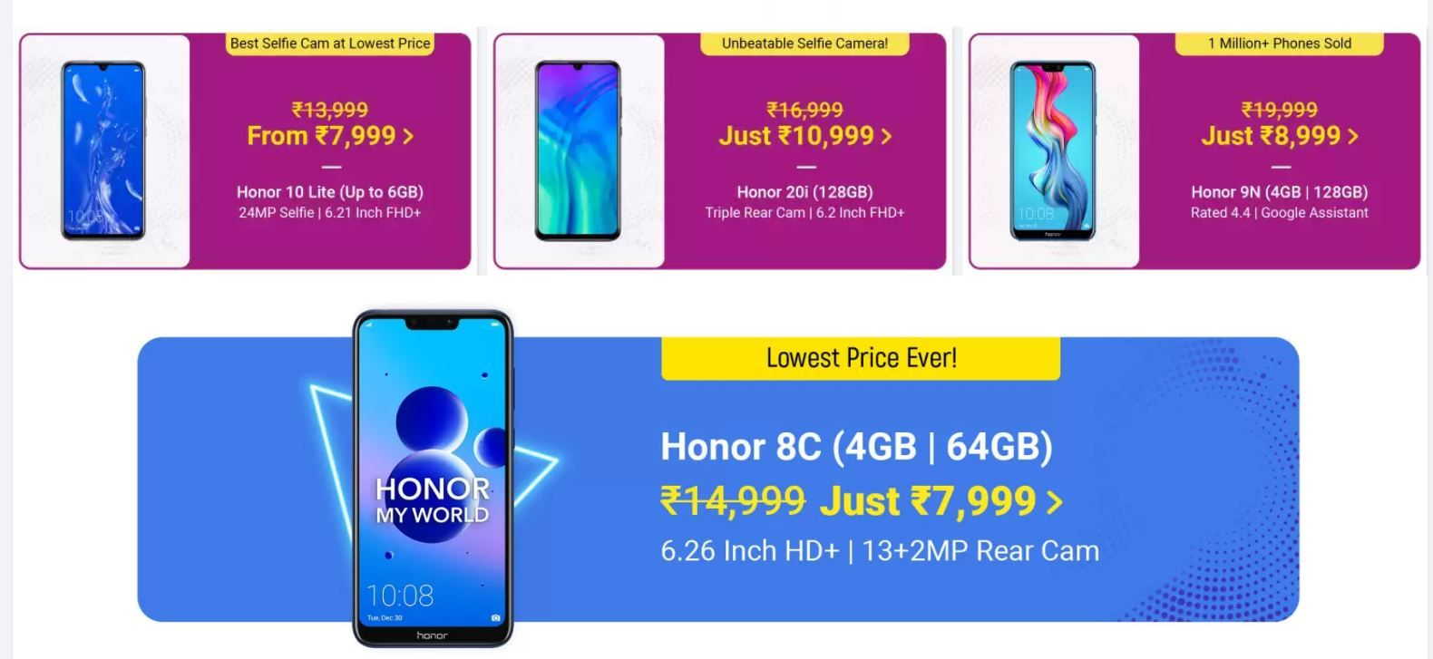 honor devices price cut