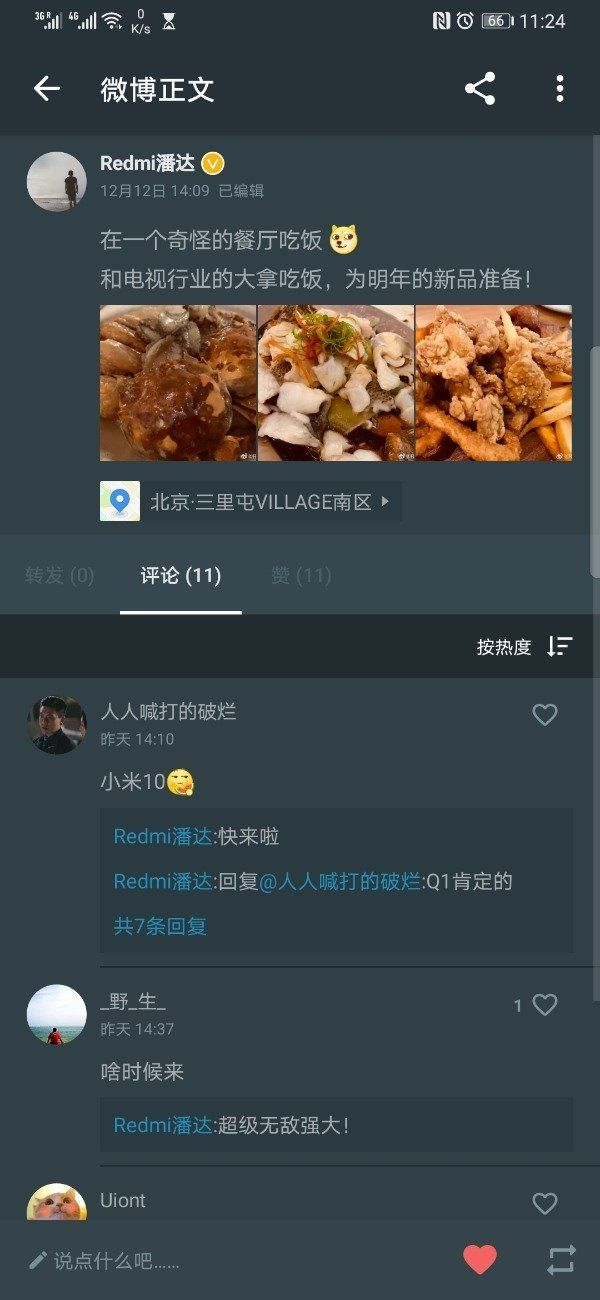 mi 10 launch date hinted
