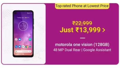 motorola one vision price cut