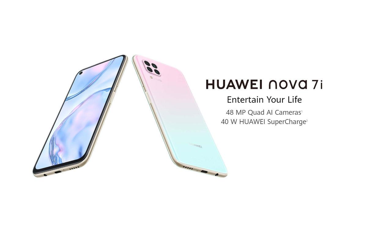 Huawei Nova gợi ý 7 Sê-ri màn hình thể thao cong và camera selfie hai khe, poster bị rò rỉ 1