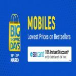 big shopping days 5 best mobile