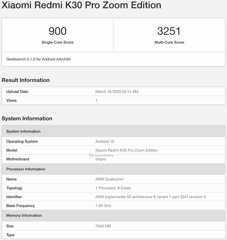 redmi k30 pro zoom edition geekbench