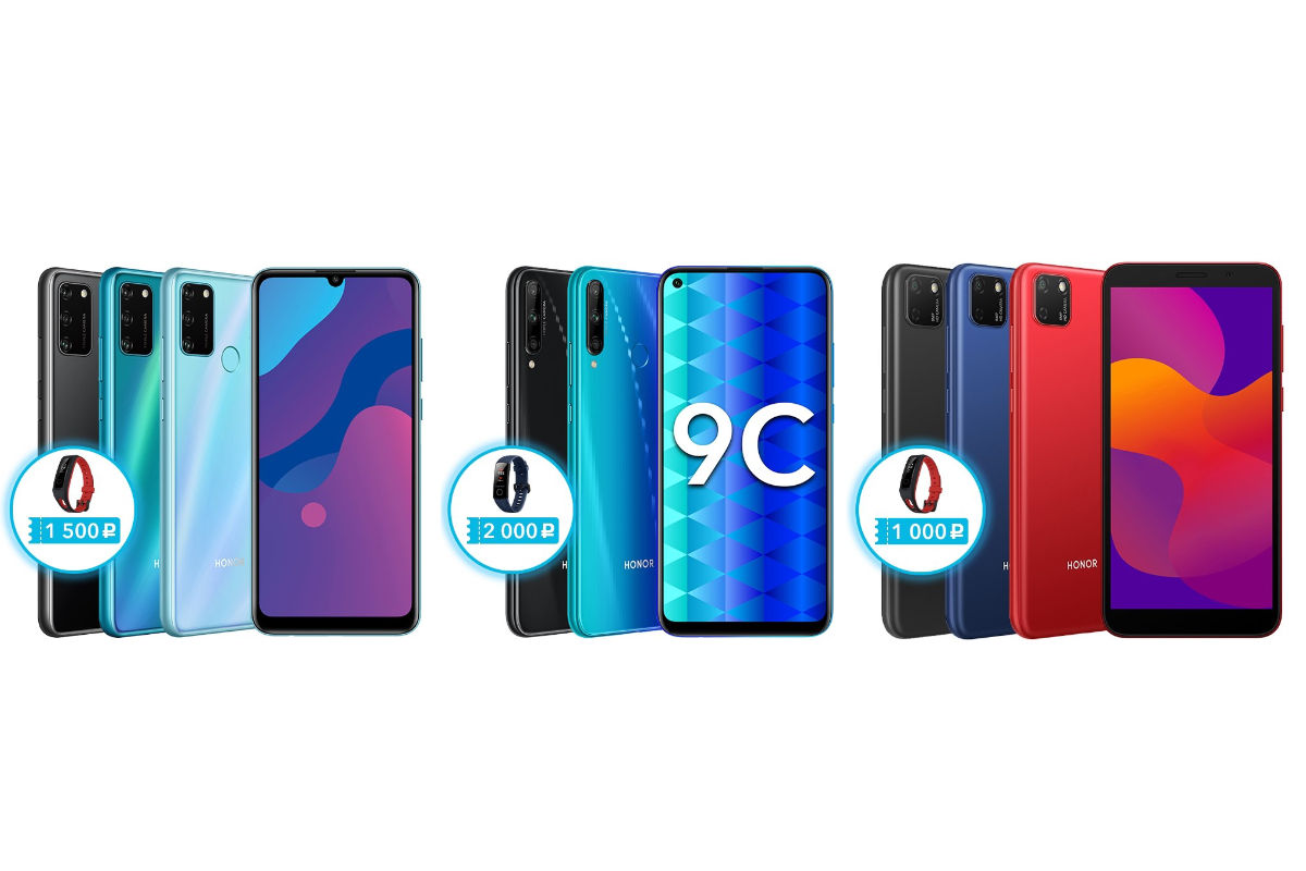 Honor 9A, Honor 9C, Honor 9S official image