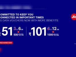 Jio 4G Data Vouchers