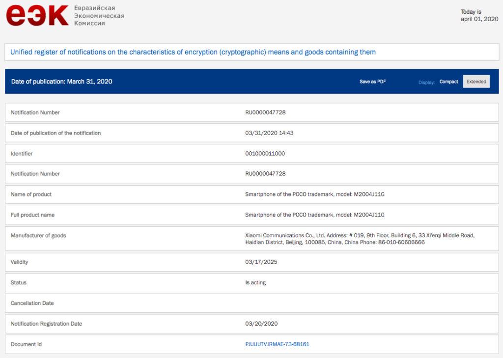 POCO F2 listing on EEC