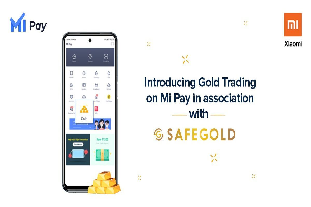 mi pay gold feature