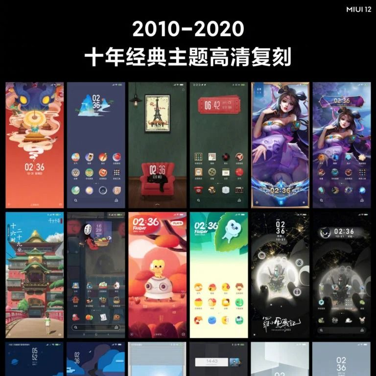 miui 12 new themes
