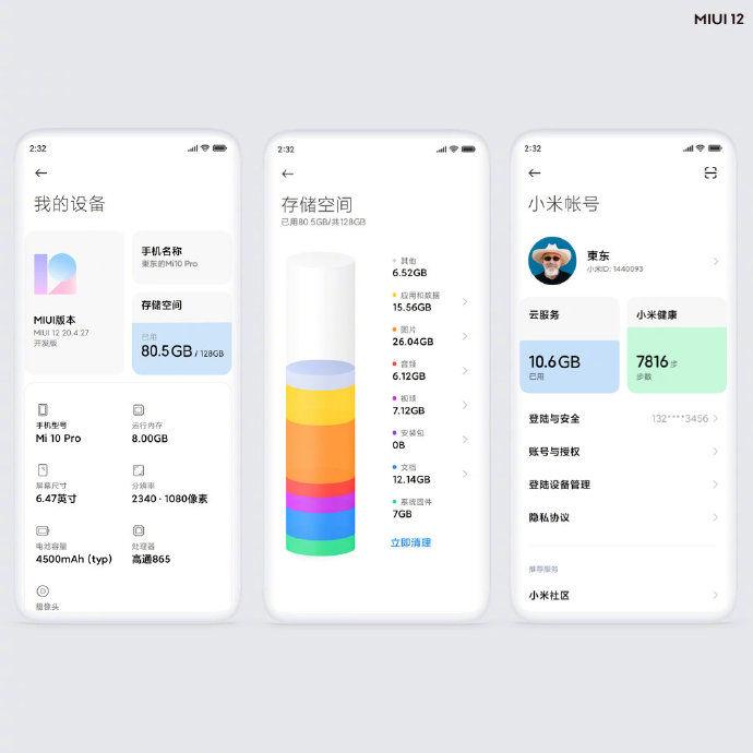 miui 12 new visual design