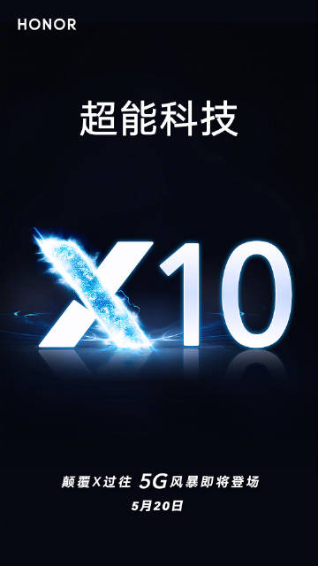 honor 10x launch date confirmed