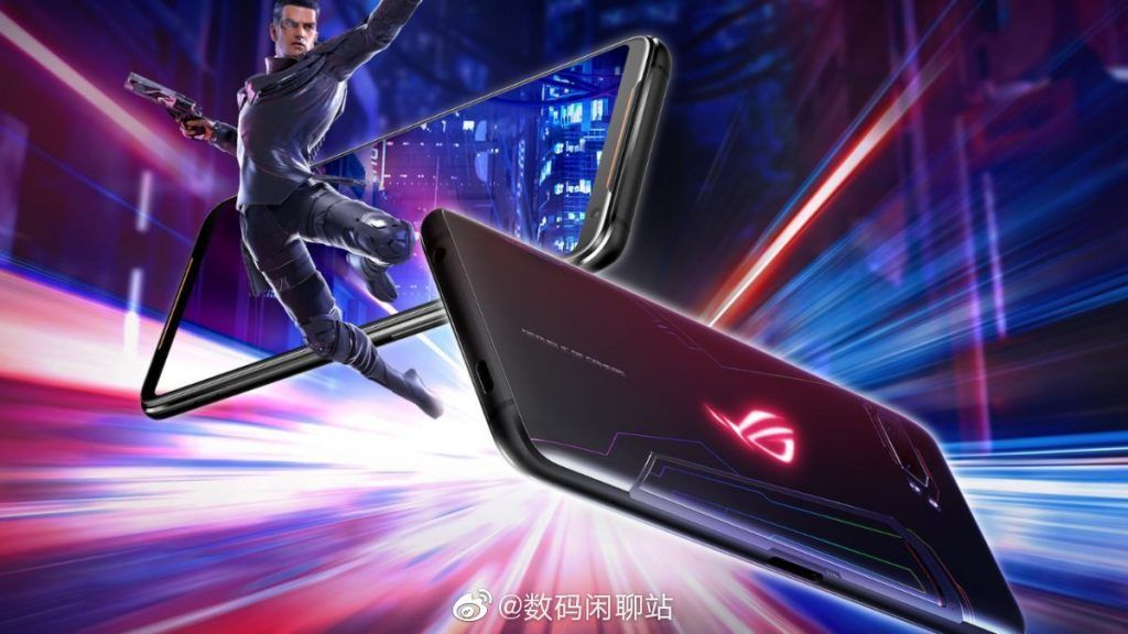 Asus ROG Phone 3 promotional poster