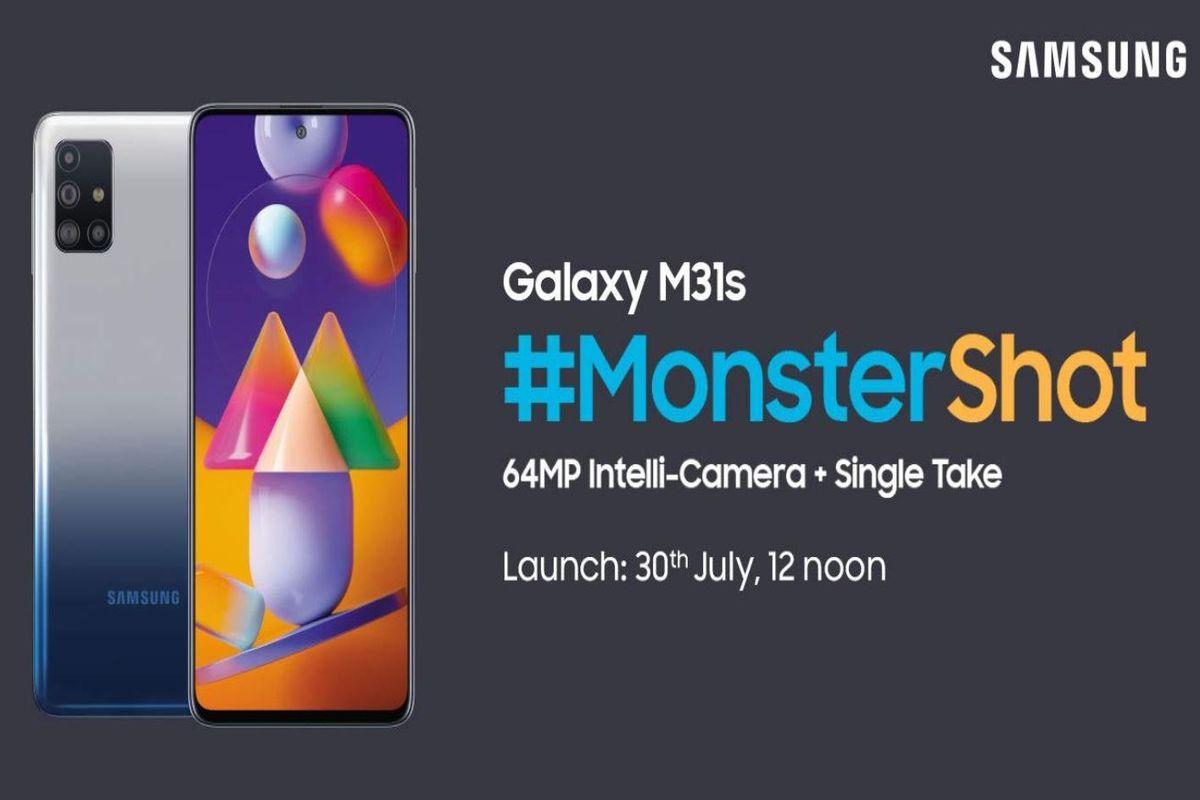 samsung galaxy m31s launch date