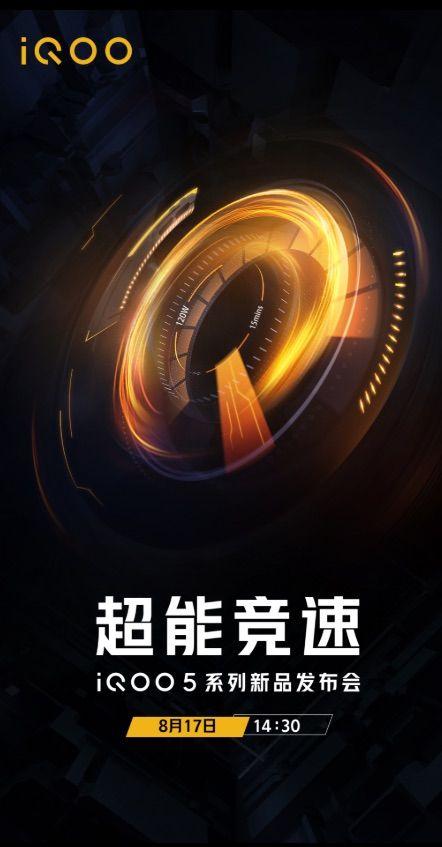 IQOO 5 launch poster