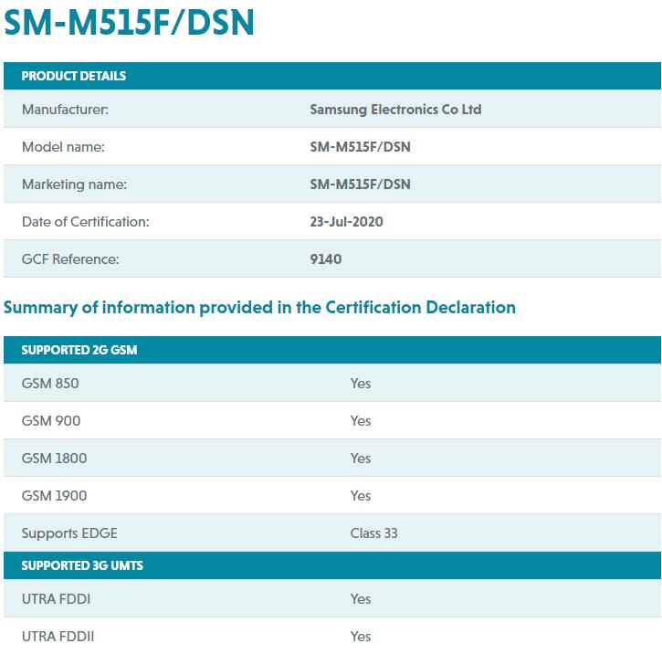 Samsung Galaxy M51 GCF