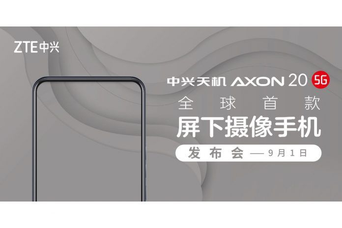 ZTE Axon 20 5G launch date announcement poster
