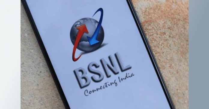 BSNL Plans To Launch New STV Plan; Offering Unlimited Data Benefits
