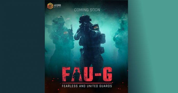 FAU-G coming soon in India