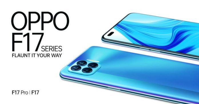 Oppo F17 Pro update