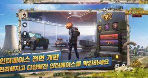 PUBG Mobile Korea
