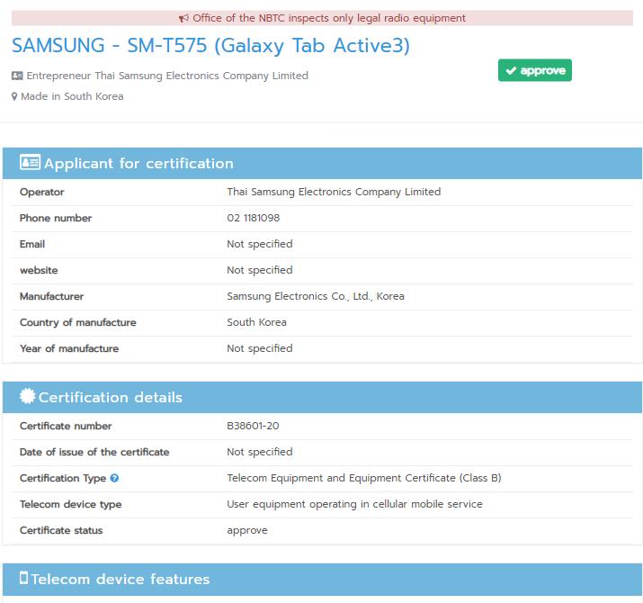 Samsung Galaxy Tab Active 3 NBTC