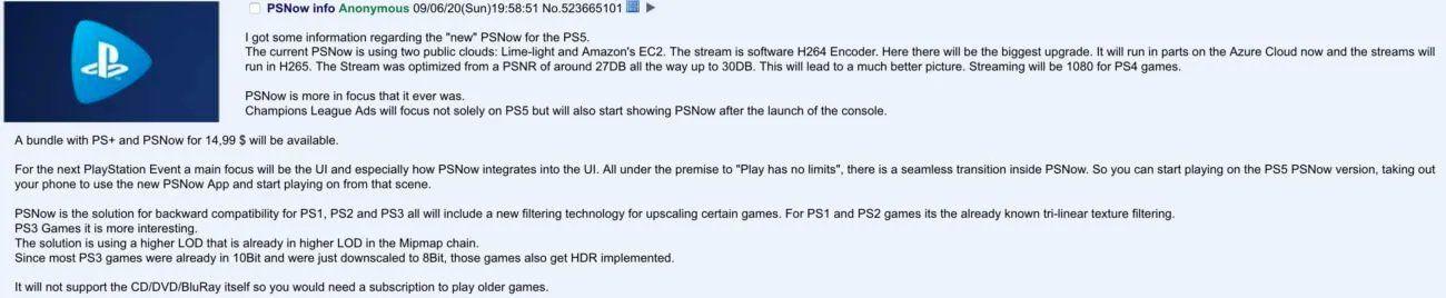 PSNow leak screenshot from 4Chan