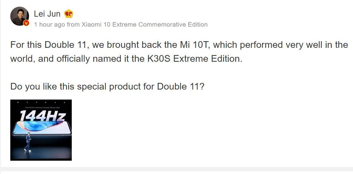 Redmi K30S = Mi 10T