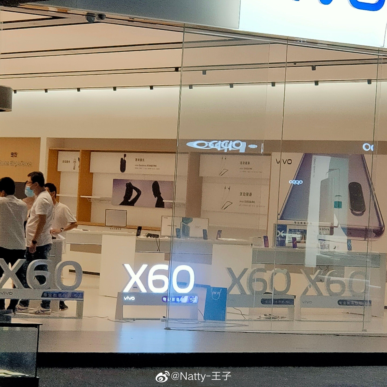 Vivo X60 Retail Store
